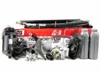 Гидроусилитель руля ГУР УАЗ 452 Yubei дв. ЗМЗ 409 Autogur73
