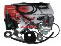 Гидроусилитель руля ГУР УАЗ 452 (г. Стерлитамак) дв. УМЗ 421 с насосом ZF с механизмом УАЗ 3303 Autogur73