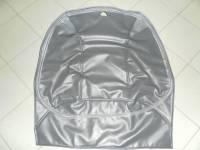 Утеплитель капота (кожа, ватин) на УАЗ 452