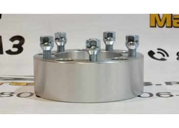 Расширитель колеи (ступичные проставки) УАЗ (5*139,7) 60 мм (дюраль)